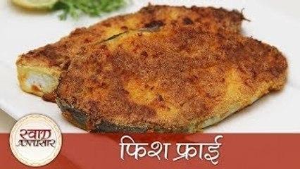 Crunchy Fry Fish Recipe