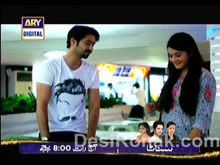 Sheher e Yaaran - Episode 108 - April 10, 2014 - Part 1