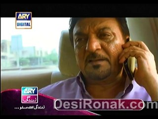 Sheher e Yaaran - Episode 108 - April 10, 2014 - Part 2
