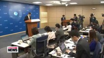 Korean stocks, currency gain despite drop in China exports