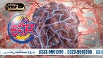 Taseer Shadi Course Herbal Medicine
