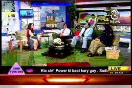 Aaj News Aaj Subh Nusrat Haris with MQM Rauf Siddiqui 30 MAY