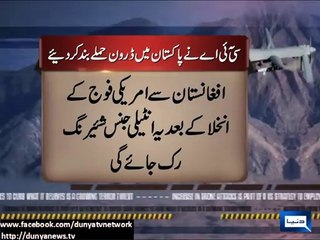 CIA winds down drone strikes program in Pakistan