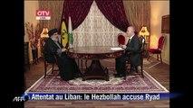 Attentat au Liban : le Hezbollah accuse l'Arabie Saoudite