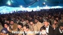 Allama Karamat Abbas Haideri - 18th January 2014 - Chelum Allama Nasir Abbas Multan Shaheed - Gamay Shah Lahore
