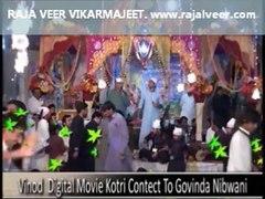 Raja Veer Function 2014 Dadu Part 45 Laal Saa Dil Aa Munjhi