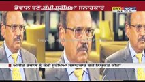 Former IB director Ajit Doval replace Shivshankar Menon as the National Security Adviser