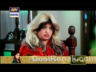Quddusi Sahab Ki Bewah - Episode 145 - April 13, 2014 - Part 4