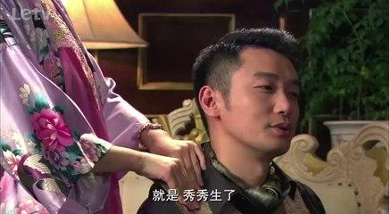 秀秀的男人 第15集 Xiu Xius Men Ep15