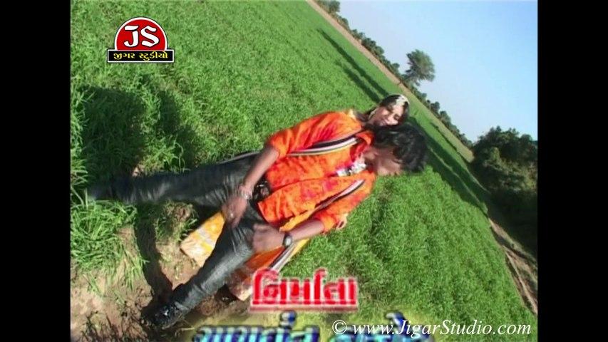 Hare Mari Kunjaladi | Gujarati Romantic Song