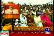 Launching ceremony of Mohabat Jo Falsafo in Hyderabad, Quaid-e-Tehreek Altaf Hussain address