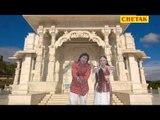 Rajasthani Mata Bhajan Mai Dhyayu Joganiya Mata Joganiya Mata Ke Mela Mein Chala Devar Mahra Pyaare