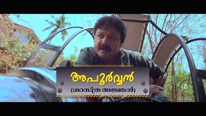 ulsaha committee movie trail