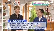 どさんこワイド 番組改編記者発表 SHOKICHI 2014.03.18