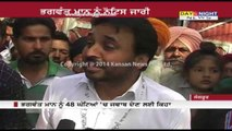 EC issues notice to Bhagwant Mann