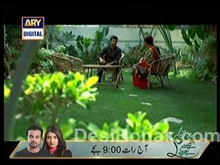 Sheher e Yaaran - Episode 109 - April 14, 2014 - Part 1