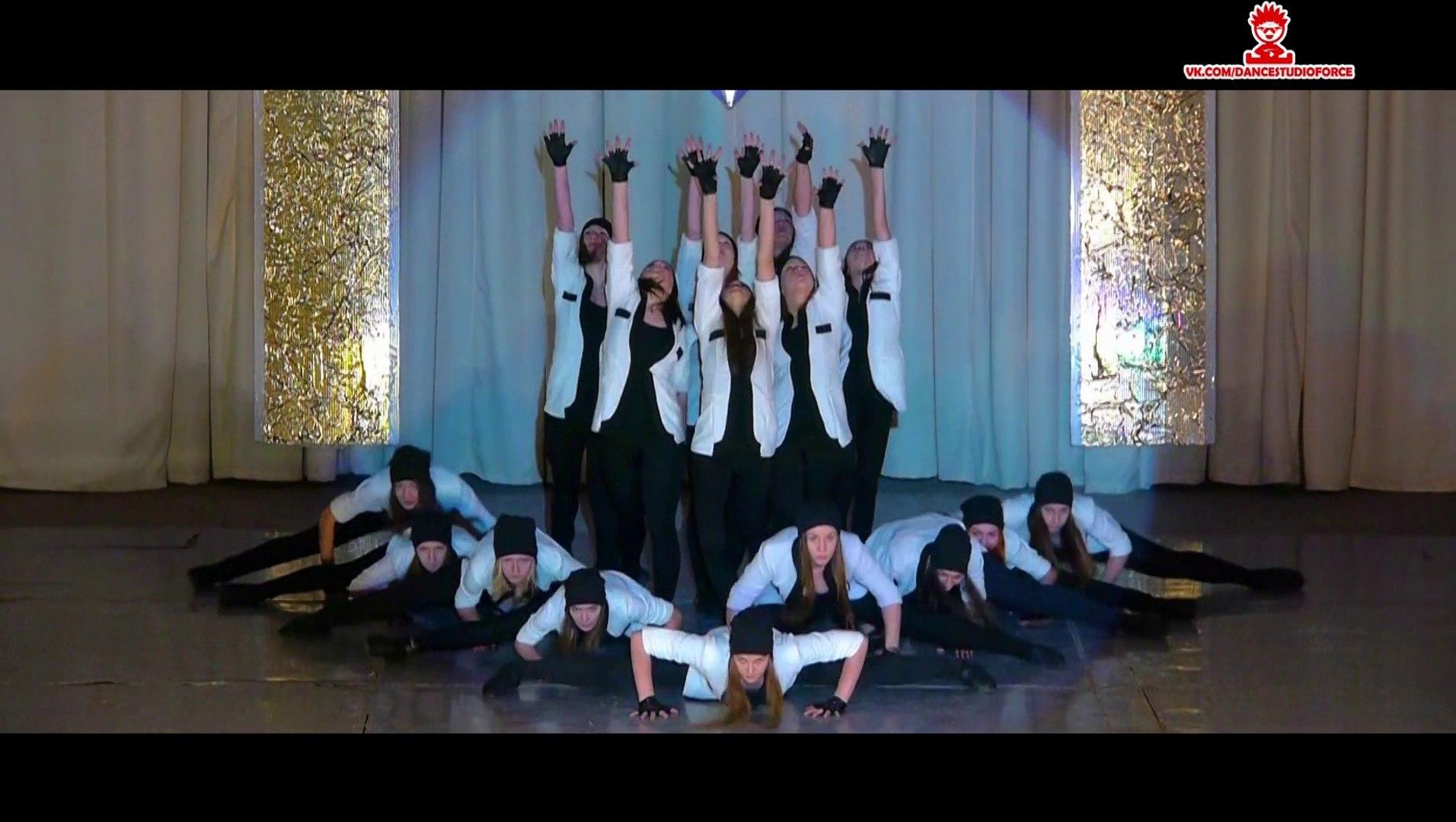 Студия танца Форс - SUPER FORCE-2