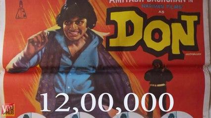 Don 1978 - YOUlMDB
