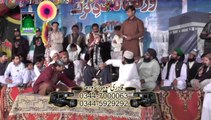 Koe Mansoor koi Ban ke Ghazali ae urdu naat by Qari Shahid Mehmood Qadri at mehfil e naat Noorpur Thal 2014 Khushab