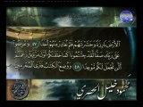 سورة الكهف - الشيخ محمود خليل الحصرى كاملة