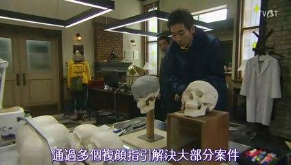 福家警部補的問候 第7集 Fukuie Keibuho no Aisatsu Ep7 Part 1