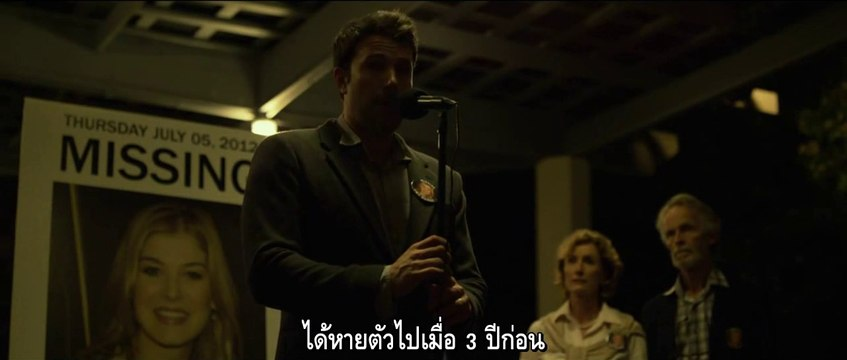 [ซับไทย] Gone Girl | Teaser Trailer [HD] | Ben Affleck