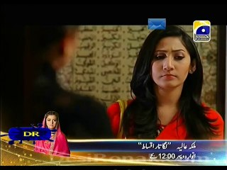 Meri Maa - Episode 131 - April 16, 2014 - Part 2