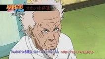 Naruto Shipuden Episode 359 Preview