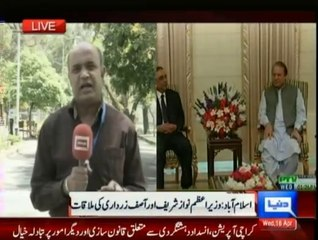 PM Nawaz Sharif, Asif Zardari Hold Vital Meeting - 16th April 2014
