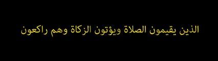 200) Dost ve Düşman İnancı Nureddin YILDIZ - Sosyal Doku Vakfı