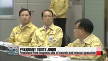 President Park visits site of search and rescue in southwestern Korea