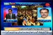 MQM Haider Abbas Rizvi on MQM Demonstration agaisnst illegal arrests of the MQM workers by plainclothesmen in double cabin vehicles at The Karachi Press