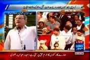 Haider Abbas Rizvi speech at protest against extra judicial killing & abduction of MQM workers at Karachi Press Club
