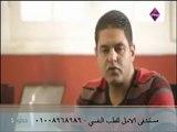 علاج ادمان الفتيات والسيدات من المخدرات - مستشفى دار الامل لعلاج الادمان