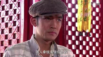 秀秀的男人 第25集 Xiu Xius Men Ep25
