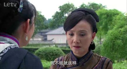 秀秀的男人 第27集 Xiu Xius Men Ep27