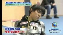 【MAD】Yuzuru Hanyu  - Kisaragi Attention
