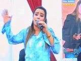 Zina Dawdiya Chaabi MAROC VCD 2007 p8