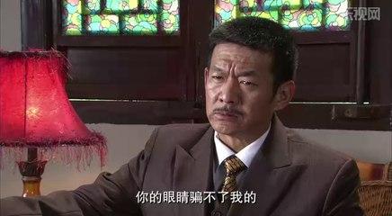 秀秀的男人 第29集 Xiu Xius Men Ep29