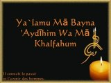 ayat el korsi (le trône)