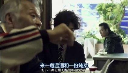 大川端偵探社 第1集 Reverse Edge Ep1