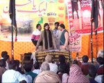 Qasida: Rah-e-Haq Ka - Zakir Kamran Abbas BA