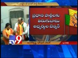 Seemandhra Parties to request rebels to withdraw nominations
