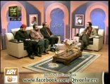 khud aagayi aur iqbal- Mard e Momin Allama Iqbal 8 feb 2014 by Dr Tahir Mustafa _ Afzal Noshahi
