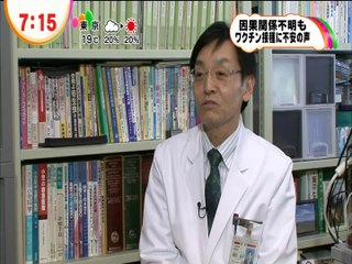 ポリオ不活化ワクチン 2012年10月25日