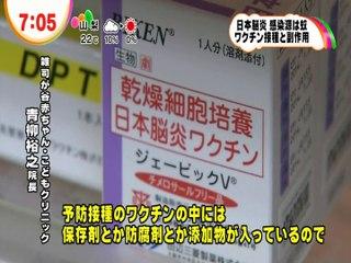 日本脳炎 2012年10月19日