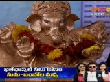 Abhinandhana 21-04-2014 | Maa tv Abhinandhana 21-04-2014 | Maatv Telugu Episode Abhinandhana 21-April-2014 Serial