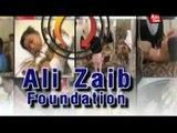 AbbTakk - Mohammad Ali (Package)