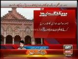 A Petition Is Filed Against Mir Shakeel-ur-Rehman & GEO Group