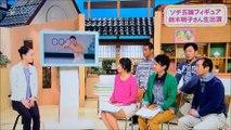 テレ金ちゃん20140421-1 Akiko SUZUKI インタビュー